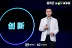iQIYI releases 260 new titles at 2021 iJOY Conference, integrating content with technology