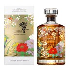 The House Of Suntory Debuts The 2021 Limited-Edition Design...