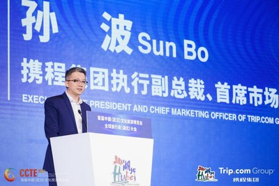 Bo Sun, Chief Marketing Officer of Trip.com Group, at the Global Travel Agents Conference in Wuhan, Hebei