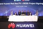 1.300 MWh! Huawei ganha contrato para o maior projeto de armazenamento de energia do mundo