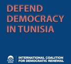 Statement on the recent anti-democratic actions in Tunisia