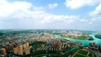 Sichuan Ziyang:Conectando Chengdu y Chongqing, compartiendo futuras oportunidades de desarrollo