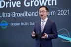 UBBF 2021: La construcción de infraestructura de redes impulsa el desarrollo de la industria: un nuevo consenso