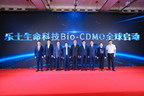 """""""Developing Biomedicine in the Greater Bay Area: Opportunities and Challenges"""" Summit Held in Shenzhen"""