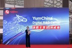 Yum China Inaugurates Digital R&D Center to Further Implement ...
