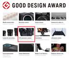KanDao Obsidian Pro gewinnt den 2021 Good Design Award Best 100
