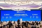 Xinhua Silk Road : le rôle du secteur financier dans l'économie réelle discuté au Financial Street Forum annuel de Pékin