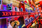 Valvoline leading future of automotive electrification products in China with launch of 'XEV,' a Suite of Hybrid and EV Products