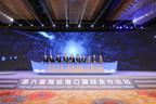 Xinhua Silk Road: VI Fórum de Cooperação Internacional de Portos da Rota Marítima da Seda realizado na quarta-feira em Ningbo, no leste da China.