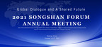 Songshan Forum 2021 Annual Conference Held in Beijing