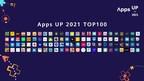 Huawei HMS App Innovation Contest 2021 erfolgreich abgeschlossen: Auf dem Weg in ein nahtloses KI-Erlebnis