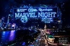 Marvel Night Kicked Off Shanghai International Blockchain Week