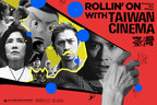 TAICCA Brings Taiwanese Cinema to the American Film Market