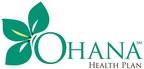 'Ohana Health Plan Donates 12,000 Breathing Masks in Wake of Latest Kilauea Volcano Eruption