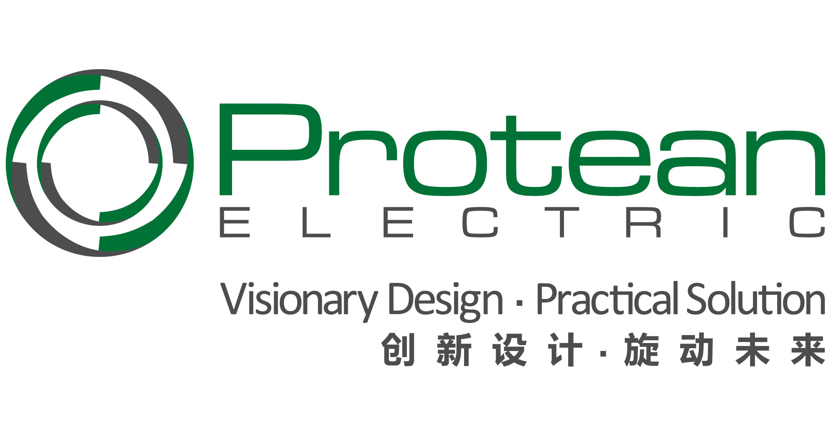 Proteandrive in wheel motors on show at auto shanghai 2017 for Protean electric motor for sale