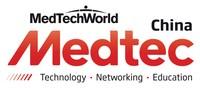 MEDTEC LOGO (PRNewsfoto/Medtec)