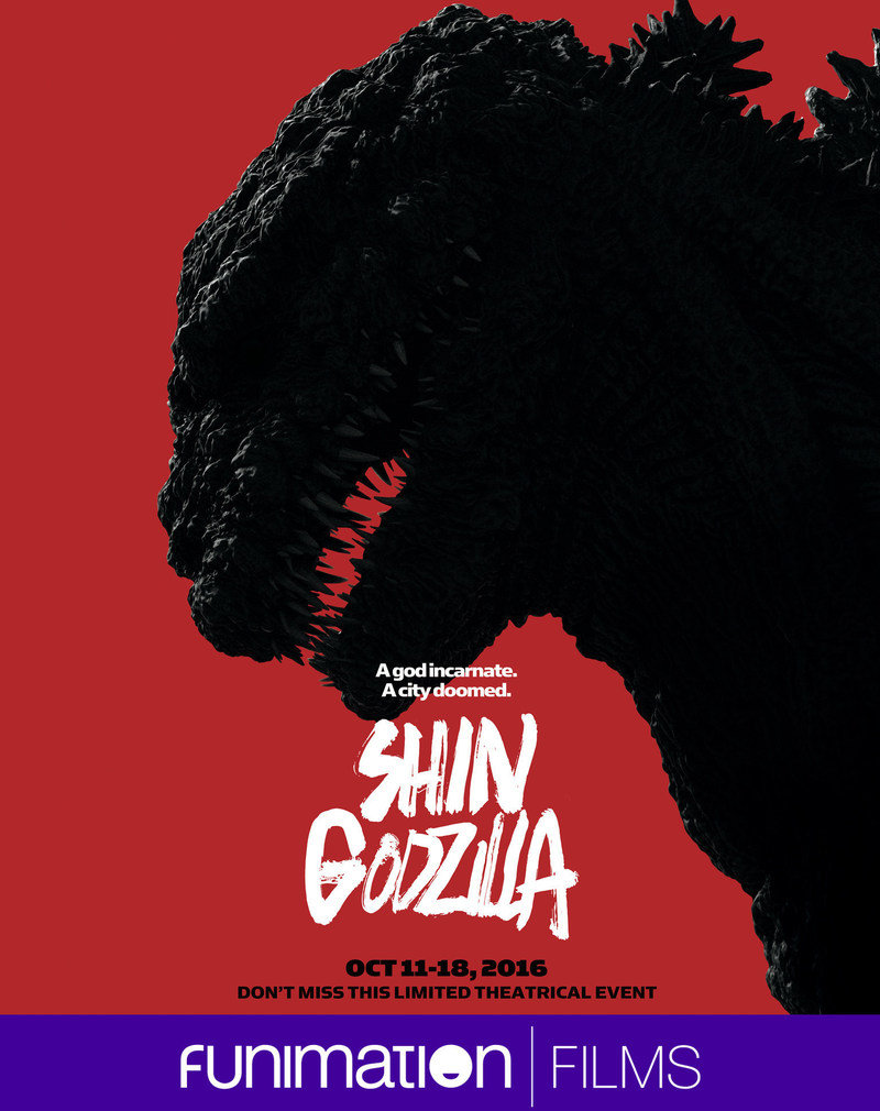 SHIN GODZILLA theatrical poster art. Courtesy of Funimation Films.