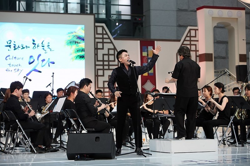 "Incheon International Airport Hosts ""Love Sharing Concerts"""