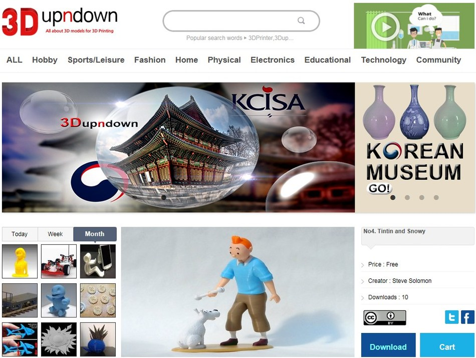 3Dupndown, the international trade platform for 3D design files, will begin to introduce Korea's cultural heritage design to 3D printing users from December 15th.