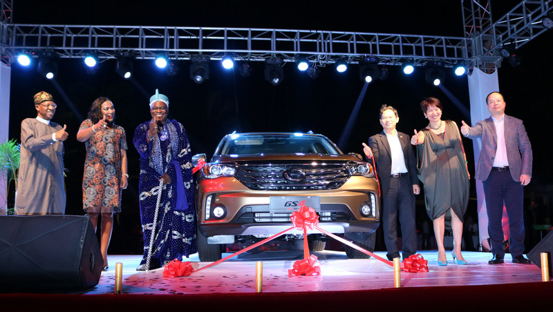 Leading automaker GAC Motor has released the company's best-selling SUV GS4 in Africa at the launching ceremony on December 12 at Eko Hotel in Lagos, Nigeria.