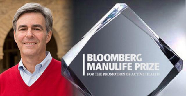 McGill annonce que le prix Bloomberg Manuvie 2016 pour la promotion d'une santé active est décerné au Dr Thomas Robinson (Groupe CNW/Société Financière Manuvie)
