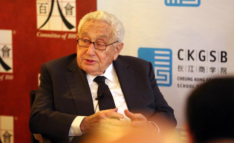 Henry Kissinger speaks at CKGSB Knowledge Series event
