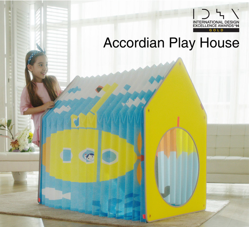 Foldable, Connectable, Expandable Accordion Play House. Find us on Kickstarter