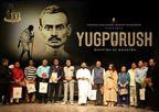Pujya Gurudevshri with dignitaries at the launch of the hindi play - Yugpurush Mahatma Ke Mahatma: (L to R) Mr. Vishal Bhardwaj, Mr. Dilip Joshi, Mr. Sharman Joshi, Mr. Satish Shah, Mr. Ashutosh Gowariker, Mr. Prem Chopra, Pujya Gurudevshri Rakeshbhai, Mr. Madhur Bajaj, Mrs. Tina Ambani, Mrs. Manju Lodha, Mr. Mangal Prabhat Lodha, Mr. Nikhil Meswani and Mr. Manhar Udhas -- at The Royal Opera House, Mumbai. (PRNewsFoto/Shrimad Rajchandra Adhyatmik Sat) (PRNewsFoto/Shrimad Rajchandra Adhyatmik Sat)