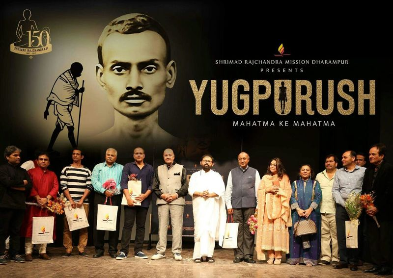 Pujya Gurudevshri with dignitaries at the launch of the hindi play - Yugpurush Mahatma Ke Mahatma: (L to R) Mr. Vishal Bhardwaj, Mr. Dilip Joshi, Mr. Sharman Joshi, Mr. Satish Shah, Mr. Ashutosh Gowariker, Mr. Prem Chopra, Pujya Gurudevshri Rakeshbhai, Mr. Madhur Bajaj, Mrs. Tina Ambani, Mrs. Manju Lodha, Mr. Mangal Prabhat Lodha, Mr. Nikhil Meswani and Mr. Manhar Udhas -- at The Royal Opera House, Mumbai. (PRNewsFoto/Shrimad Rajchandra Adhyatmik Sat) (PRNewsFoto/Shrimad Rajchandra Adhyatmik Sat)
