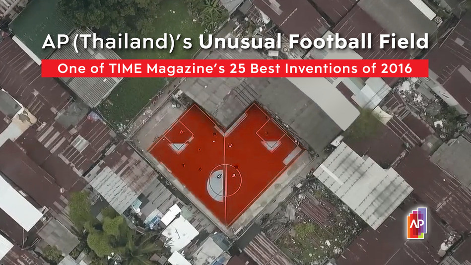 AP (Thailand)'s Unusual Football Field one of TIME's 25 Best Inventions of 2016