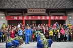 Huangling Celebrates Winter Solstice with Almost Extinct Folk Customs