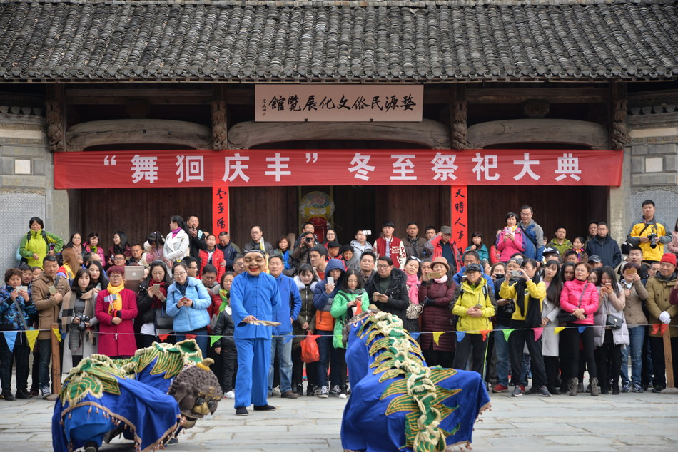"""China's most beautiful countryside Huangling hosted a series of rituals and harvest celebration events on December 18 to embrace the Winter Solstice, the important solar term on Chinese lunar calendar that marks the  the summit of winter, as """"midwinter"""" is used in English."""