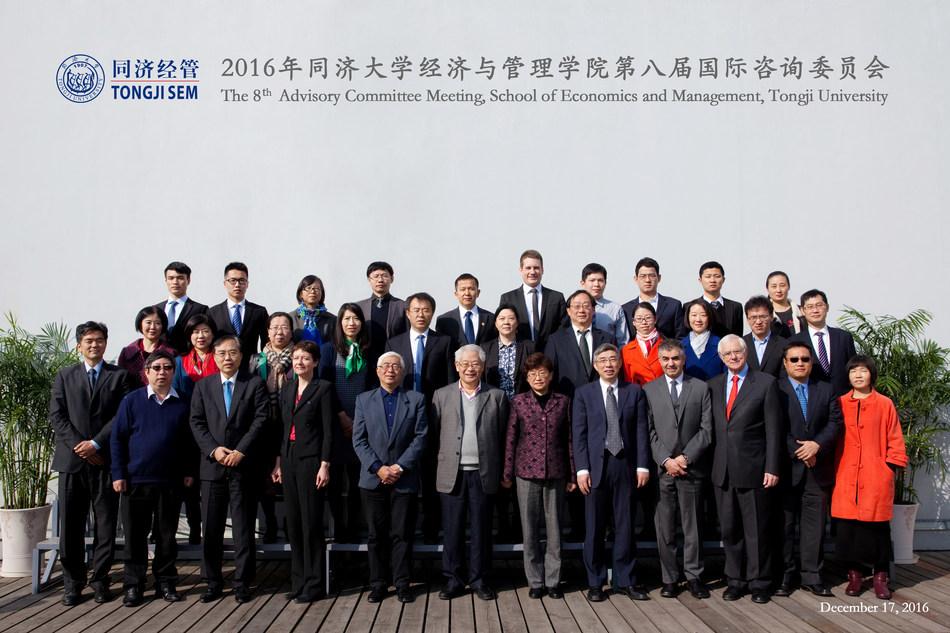 the 8th International Advisory Committee Meeting, Tongji SEM