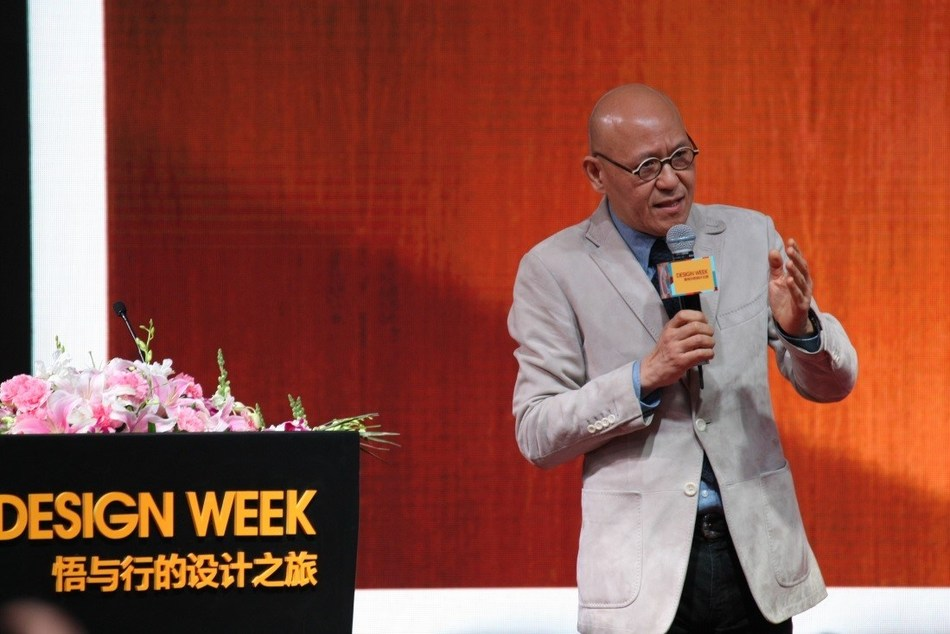 Toni Chi Keynote Speech in the Design Week Shanghai Series Conferences