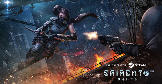 """""""Sairento VR is a tribute to action-loving fans who want to experience the iconic """"bullet-time"""" scenes from The Matrix, blended with the slow-motion mayhem of the Max Payne game series, all while looking and feeling as badass as the Bride from Kill Bill."""""""