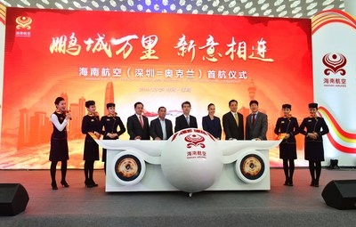 Hainan Airlines launches Shenzhen-Auckland non-stop service (PRNewsFoto/Hainan Airlines Co., LTD)