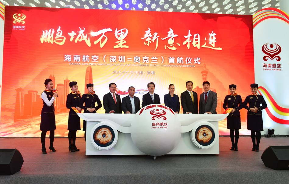 Hainan Airlines launches Shenzhen-Auckland non-stop service