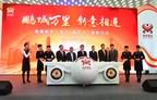 Hainan Airlines lanza el servicio sin escalas entre Shenzhen y Auckland