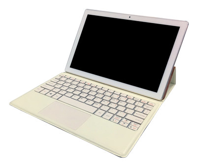 E FUN Introduces New Nextbook Flexx 12 Flip 2-in-1 Tablet