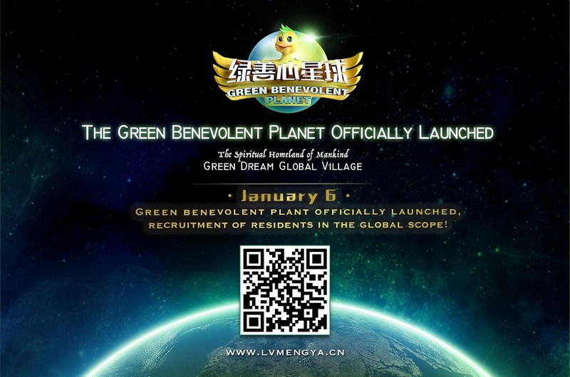 Green Benevolent Plant officially launched, recruitment of residents in the global scope!