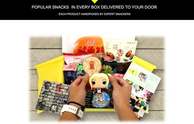 EisanMall Snack Box