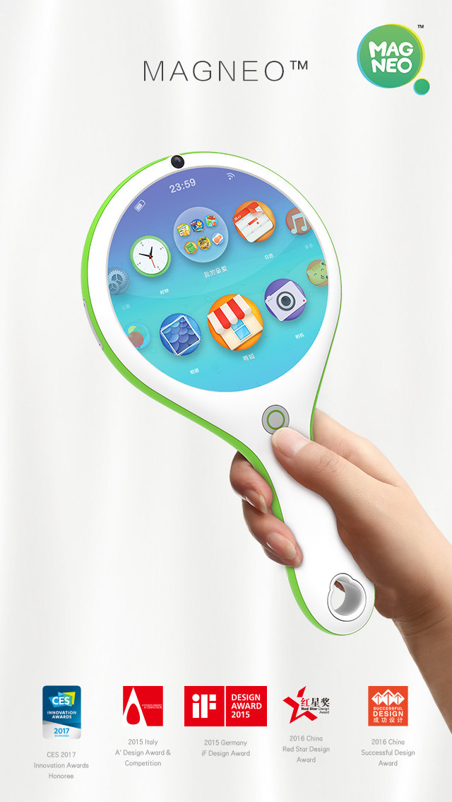 MAGNEO - a handheld AR device with round screen, specially designed for children