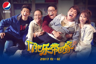 The most well-known Chinese family reunited after twelve years to celebrate the New Year with PepsiCo: bringing happiness home