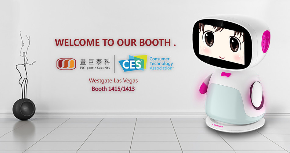 Platform function robot CC is to be unveiled at CES 2017.