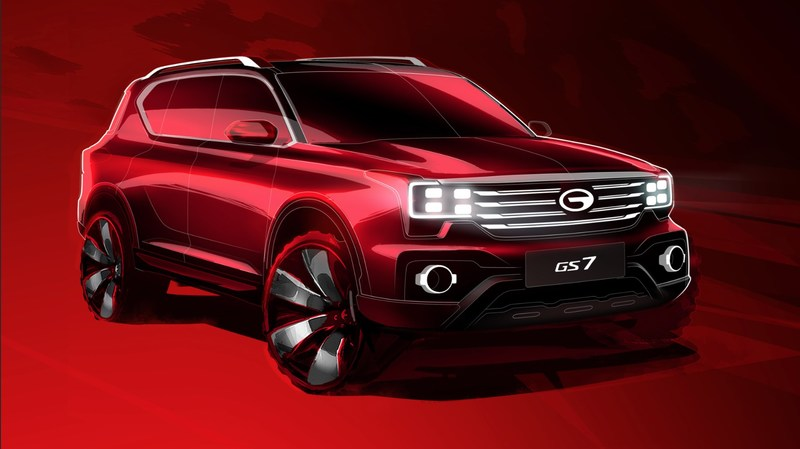 A Brand Defining Vehicle of GAC Motor will debut at NAIAS 2017 (PRNewsFoto/GAC MOTOR)