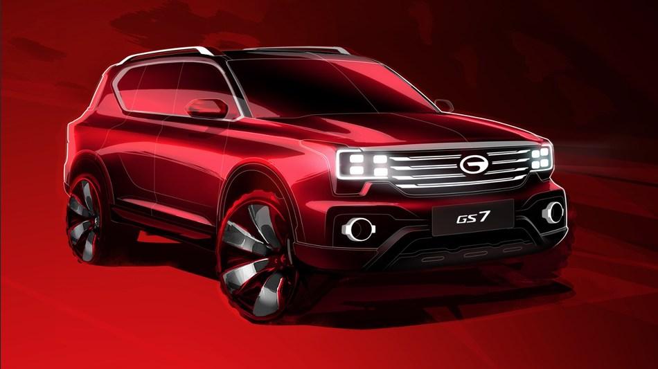 A Brand Defining Vehicle of GAC Motor will debut at NAIAS 2017 (PRNewsFoto/GAC MOTOR)