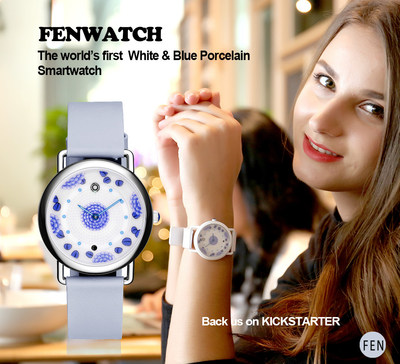 FENWATCH, the World's First White & Blue Porcelain Smartwatch, Coming to Kickstarter On Jan. 10
