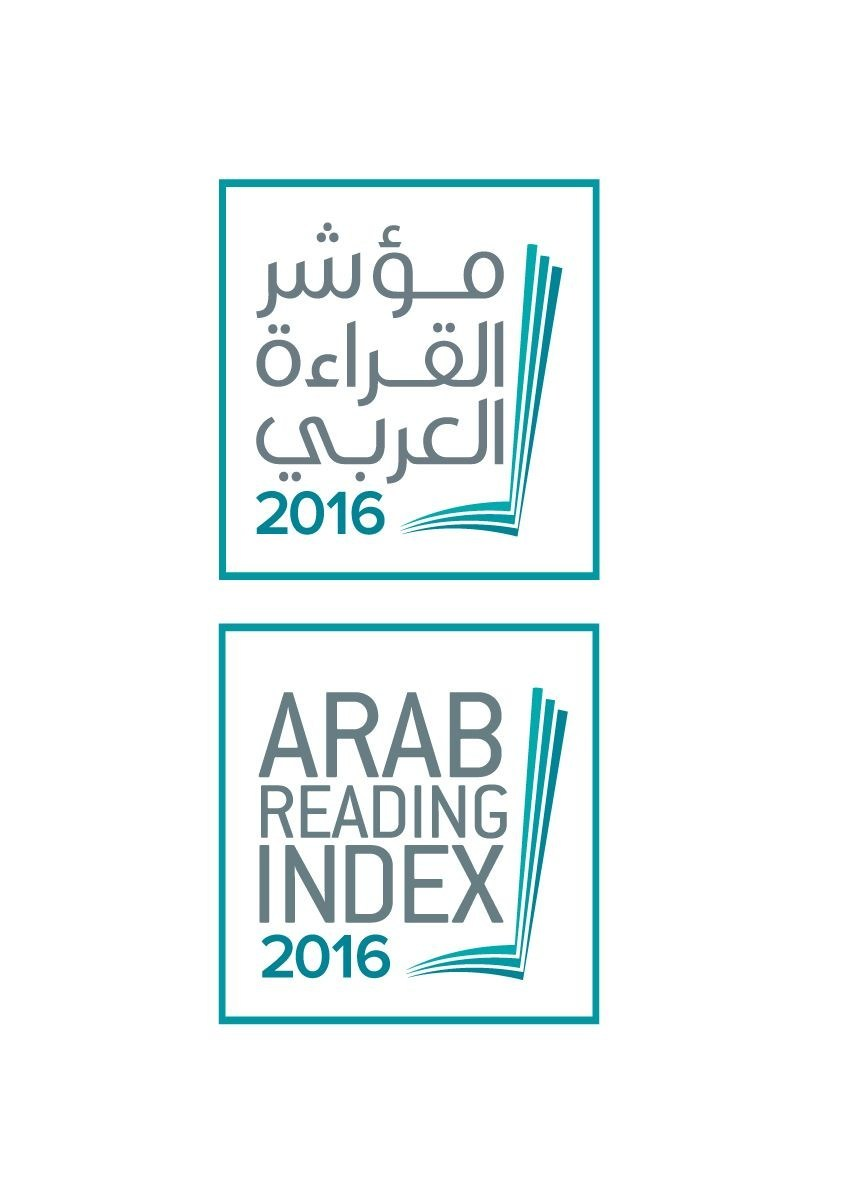 Arab Reading Index Results Place Arab Countries on the Global Reading Map