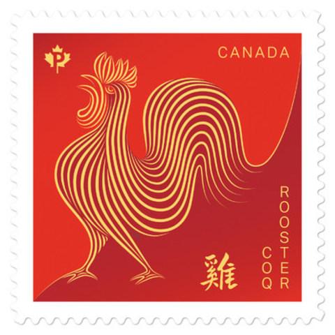 Le timbre intérieur de l'année du Coq (Groupe CNW/Postes Canada)