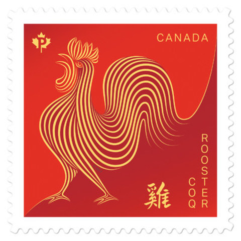 Year of the Rooster domestic stamp (CNW Group/Canada Post)